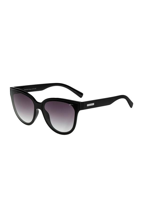 Sluneční brýle RELAX. 63801   Sportovní brýle LITEX